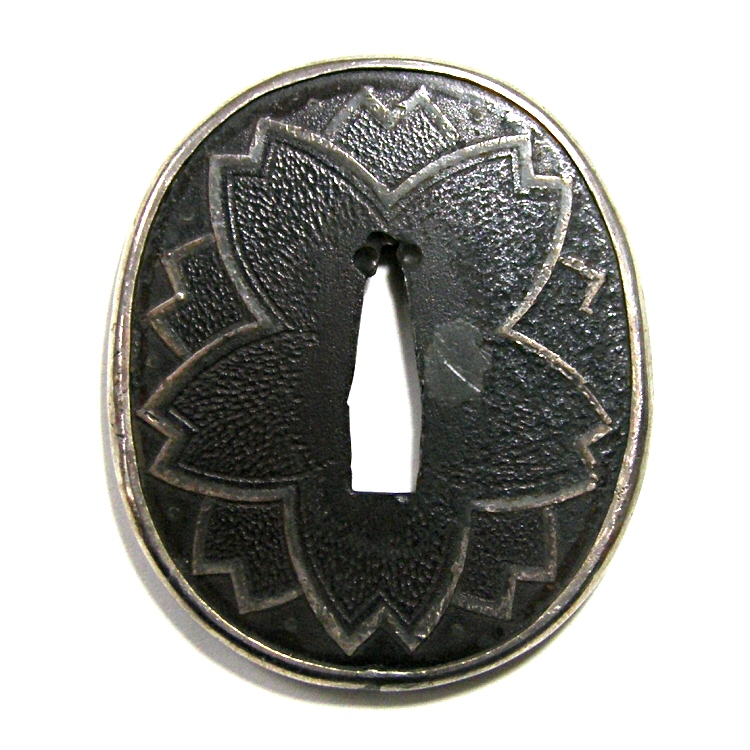 Japanese Antique Sword Guard with Inlay